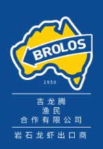 150-brolos-chinese-company-logo-colour-vertical-reversed
